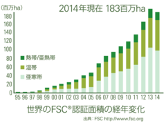 forest_japan1.png_3.png