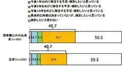 nagahama11-003.jpg