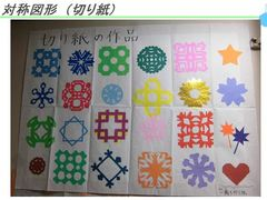 nagahama5-001.jpg