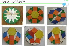nagahama5-002.jpg