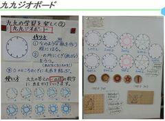 nagahama5-003.jpg