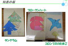 nagahama5-004.jpg
