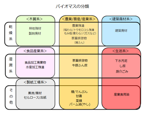 oosumi_4-001.png