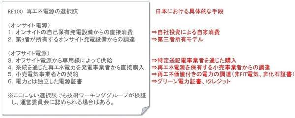 column_mr.kawashima-005.jpg