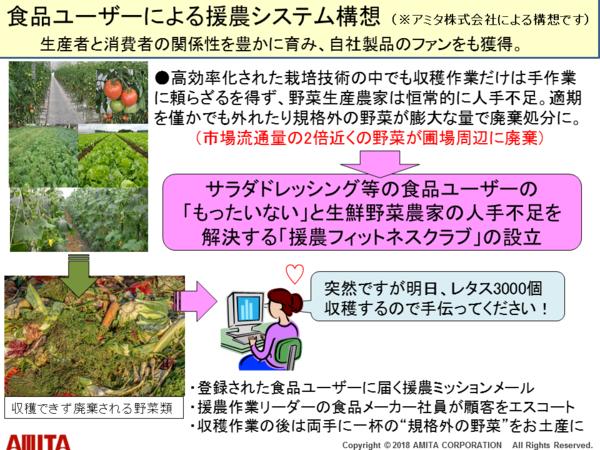 image01_190114.png