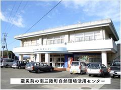 190711_minamisanriku_image_001.png.jpg