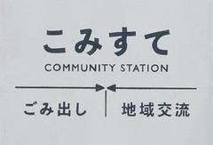 honnbunn_comisute_logo.jpg