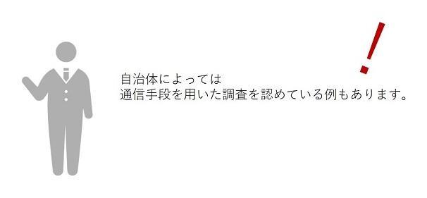 zu_1.jpg