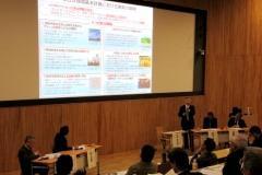 180221_miraikeiei_symposium.JPG