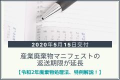 200527_image.png
