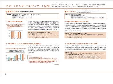 Stakeholder_dialogue.JPG