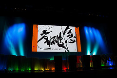 TEDxKyoto1_1.jpg