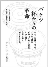 e-book04-160.png