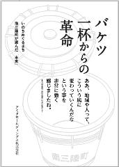 e-book04_240.png