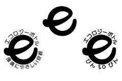 ecologybottle2.png
