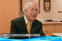 fujimegane_header.jpg