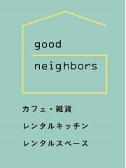 good neighbors_logo.jpg