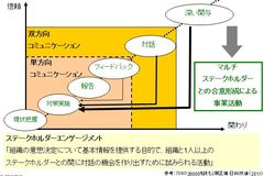 20151117_top.jpg