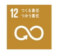 SDGs-12.png