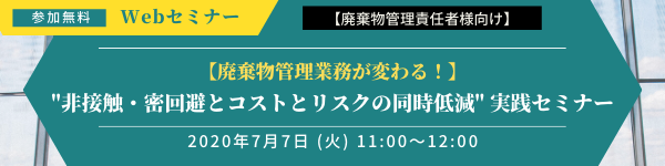 0707_seminar_banner02.png