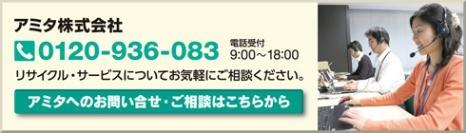171025_contact1.jpg