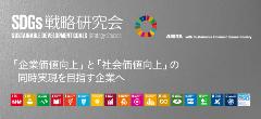 SDGs_240.png