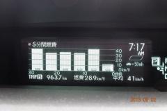 Some_rights_reserved_by_Yasunobu_HIRAOKA.jpg