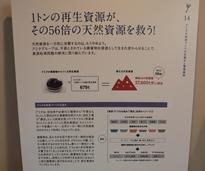 fudenkan_1.jpg