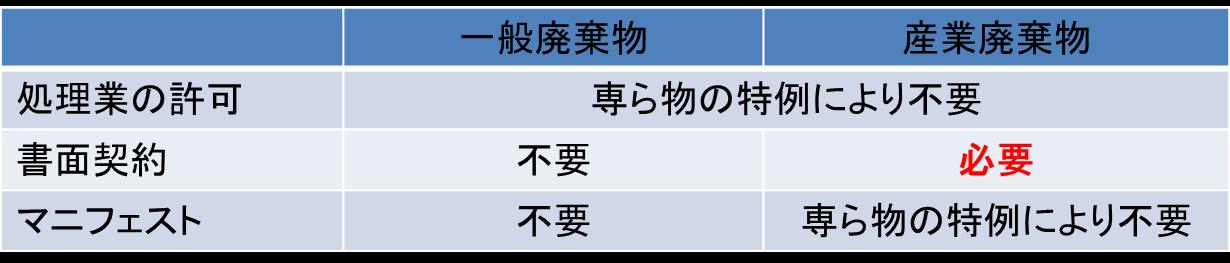 kamikuzu_hyo2_150119.png