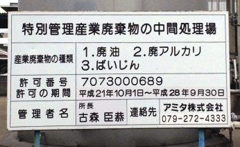 keijiban002.jpg