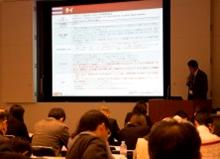 171010_ecopro_seminar.png