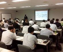 ro_seminar.JPG