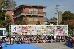 aichikaiun_011.jpg