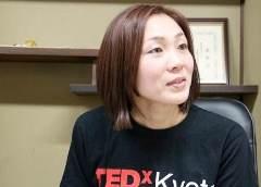 TEDxKyoto1_8.jpg