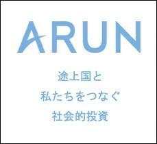 arun1.jpg