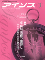 isos_110307_01.png