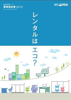 koyou_hyoushi-001.JPG