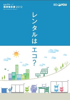 koyou_hyoushi_2.JPG