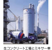 tokuyama_pic06.jpg