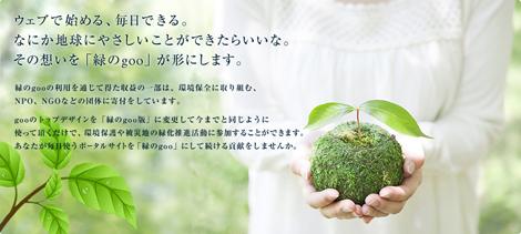 top_mainimage.jpg
